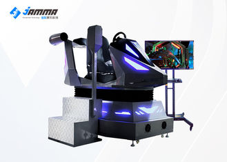 42 Inch Display 9D VR Racing Simulator For Amusement Park One Year Warranty