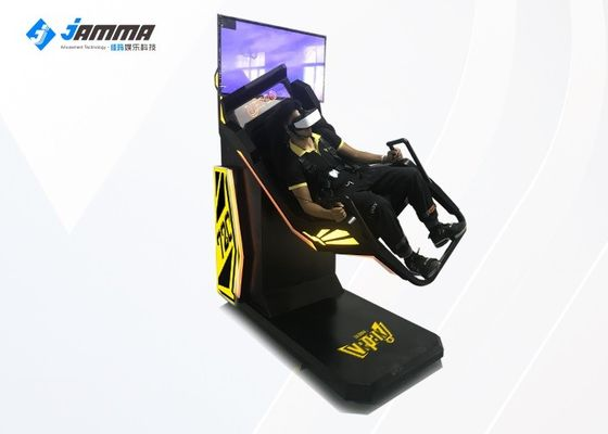 Indoor Playground 1500W 9D VR Flight Simulator For 1 Player