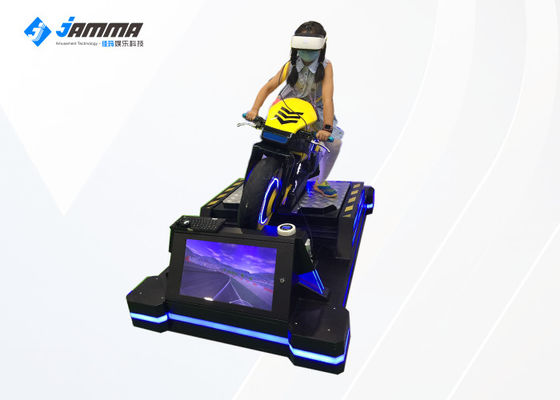 1500W 9D Motorcycle Driving Virtual Reality Simulator For Amusement Park